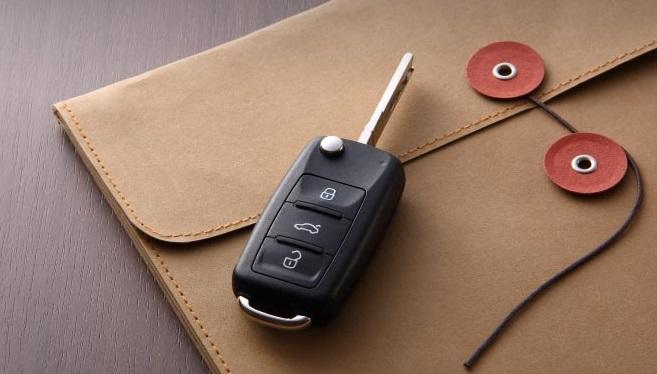 Kredit Dengan Agunan BPKB Mobil